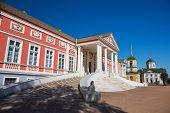 Kuskovo Staircase