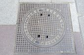 image of manhole  - Manhole with an inscription Old Tbilisi - JPG