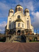 stock photo of ekaterinburg  - cathedral in the names of all saints - JPG