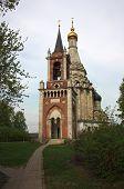 Transfiguration Church in the village of Ostrov. Russia.