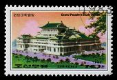 KOREA - CIRCA 1983: A stamp printed in Korea shows Grand Peoples Study House in Pyongyang, circa 1983