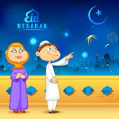 pic of eid ka chand mubarak  - illustration of people looking at moon for Eid celebration - JPG