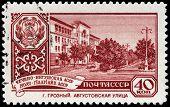 Grozny Stamp