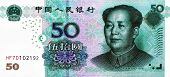 Fifty chinese Renminbi (China mainland Yuan) banknote with Mao portrait poster