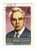 USSR - CIRCA 1981: An USSR Used Postage Stamp showing Portrait of Soviet scientist in the field of mathematics  and mechanics Mstislav Keldysh, circa  1981.