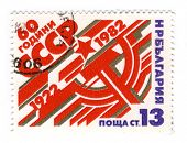 BULGARIA - CIRCA 1982: A stamp printed in BULGARIA shows image of the dedicated to the 60 anniversary of the October Revolution, circa 1982.