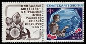 USSR - CIRCA 1968: A stamp printed in USSR shows image of the dedicated to the Soviet Geology circa
