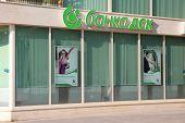 Dsk Bank In Bulgaria
