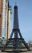 Irkutsk, Russia - May 10: The Eiffel Tower model on the street May,10 2012 in Irkutsk, Russia