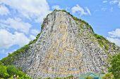 foto of chan  - Khao Chee Chan Temple at Pattaya on sky - JPG