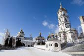 Ancient Sacred Christian Pochaev Monastery Of Holy Dormition. Western Ukraine