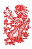 Chinese papercut