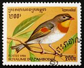 Postage Stamp Cambodia 1996 Red-billed Leiothrix, Bird