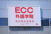 ECC language school Japan