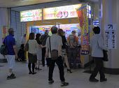 Japanese lottery outlet Kyoto Japan