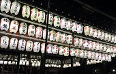 Lanterns at Yasaka Shrine Kyoto Japan by night