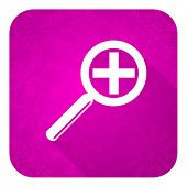 lens violet flat icon, christmas button