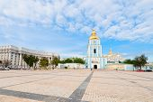 St. Michael's Golden Domed Cathedral Square In Kiev, Ukraine