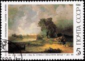 Savrasov Stamp