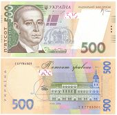 500 UAH (Ukrainian hryvnia) the national currency of Ukraine