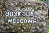 Welcome sign, Thailand.