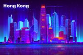 Hong Kong City Nightlife Cartoon Vector Banner, Poster Template. Modern Asia Metropolis Downtown Fut poster