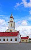 Jesuit College In Orsha, Belarus