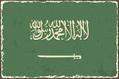 Saudi Arabia grunge flag. Vector illustration