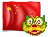 Illustration of a dragon and the Chinese flag on a white background