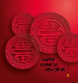 Vector Chinese New Year Paper Graphics. Translation of Chinese Calligraphy: Get Lucky Coming Year. Translation of Stamps: Good Luck