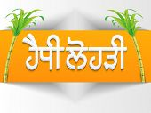 stock photo of punjabi  - Glossy Punjabi text  - JPG