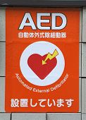 Sign To Aed