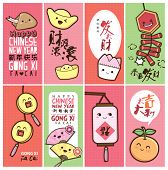 stock photo of prosperity  - Set of Chinese New Year Card - JPG