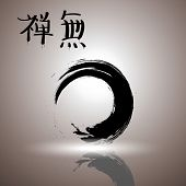 picture of hieroglyph  - Enso the symbol of Zen Buddhism - JPG