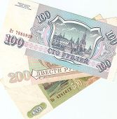 Old Russian money - 100, 200 and 500 rubles of 1993. The downside.