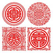 Set Of Chinese Traditional Auspicious Symbols Decorated By Rounded And Square Frames With Ornament.  poster