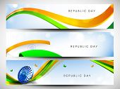 Website header or banner set in Indian flag color.  EPS 10.