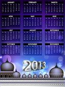 stock photo of masjid nabawi  - Islamic Calender 2013 - JPG