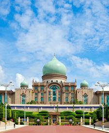 stock photo of prime-minister  - Malaysia Prime Minister Office at Putrajaya Malaysia - JPG