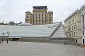 Shopping Center Globus And Hotel Ukraine On Maidan In Kiev