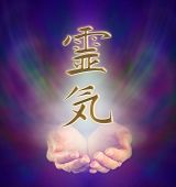 picture of reiki  - Healer - JPG