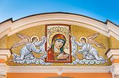 Mosaic Maria And Angel At The Entrance To The Alexander Nevsky Lavra, St Petersburg, Russia