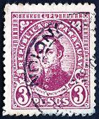 Postage Stamp Paraguay 1936 Ignacio Iturbe, Paraguayan Fighter