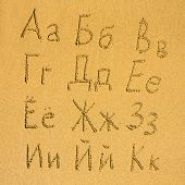 Russian alphabet (1/3) written on a sand beach. (series of three parts)