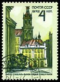 Vintage  Postage Stamp. Market Square. Lvov.