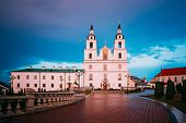 pic of holy-spirit  - Cathedral Of Holy Spirit In Minsk  - JPG