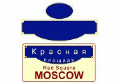 Moscow Street Signs