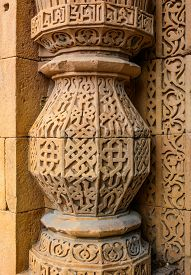image of qutub minar  - Decorative Pattern  - JPG