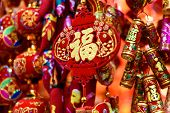 Постер, плакат: Chinese red decorations