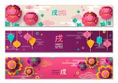 Horizontal Banners Set With Chinese New Year Elements poster